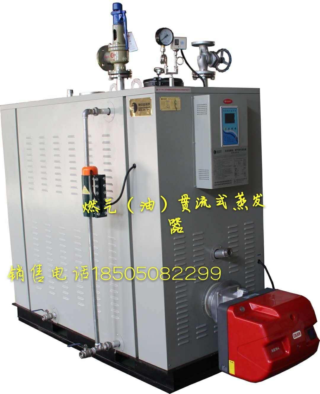 燃气(油)贯流式蒸汽乐虎国际平台